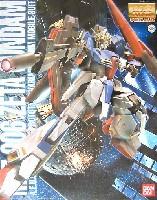 MSZ-006 ゼータガンダム Ver.2.0