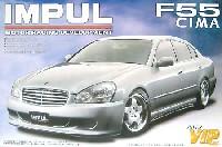 アオシマ1/24 スーパー VIP カーインパル F55 (F50シーマ)