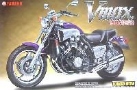 ヤマハ Vmax 1986年式 (限定紫カラー)