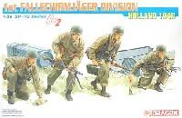 ドイツ第1降下猟兵師団 (オランダ 1940)