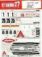 ポルシェ 956/962 ADVAN JSPC '83-89