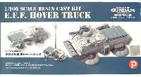 Bクラブ1/100 レジンキャストキット地球連邦軍 ホバートラック