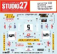 スタジオ27ラリーカー オリジナルデカールフィアット 131 OLIO FIAT ツールド・コルサ 1977年