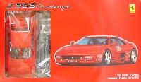 フジミ1/24 リアルスポーツカー シリーズ (SPOT)フェラーリ F355 チャレンジ