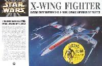 X-ウイング (C-3PO立像フィギュア付)