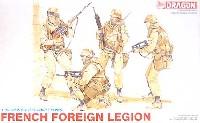 ドラゴン1/35 World's Elite Force Seriesフランス外人部隊
