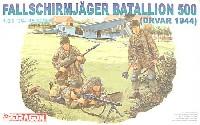 ドイツ 落下傘兵 (DRVAR 1944)