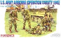 アメリカ陸軍 空挺部隊 バーシティ作戦 1945