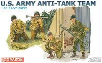 アメリカ陸軍 対戦車兵