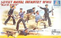 イタレリ1/35 ミリタリーシリーズWW2 ソビエト海兵隊セット (BLACK DEATH)
