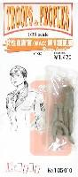 紙でコロコロ1/35 TROOPS & PEOPLES女性自衛官(WAC) 第1種夏服