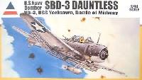 アキュレイト ミニチュア1/48 AircraftSBD-3 ドーントレス ミッドウェイ海戦 VB-3/USS 空母ヨークタウン搭載機