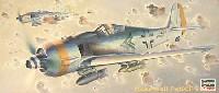 ハセガワ1/72 飛行機 APシリーズフォッケウルフ Fw190F-8