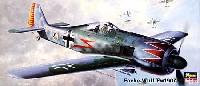 ハセガワ1/72 飛行機 APシリーズフォッケウルフ Fw190A-5