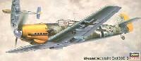 ハセガワ1/72 飛行機 APシリーズメッサーシュミット Bf109E-3