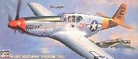 ハセガワ1/72 飛行機 APシリーズP-51C ムスタング イエローテイル