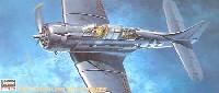 ハセガワ1/72 飛行機 APシリーズSBD-6 ドーントレス エース・オブ・スペーズ