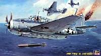 ハセガワ1/72 飛行機 APシリーズTBF/TBM-1C アベンジャー (アメリカ海軍 艦上雷撃機)