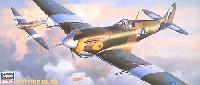 ハセガワ1/72 飛行機 APシリーズスピットファイア Mk.VIII