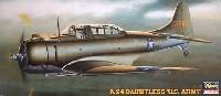 ハセガワ1/72 飛行機 APシリーズA-24 ドーントレス U.S.アーミー