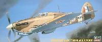 ハセガワ1/72 飛行機 APシリーズハリケーン Mk.2C ユーゴスラビア空軍