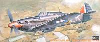 ハセガワ1/72 飛行機 APシリーズハリケーン Mk.1 夜間戦闘機