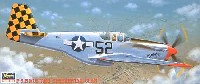 ハセガワ1/72 飛行機 APシリーズP-51B ムスタング チェッカーテイルクラン