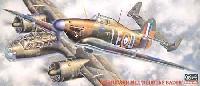 ハセガワ1/72 飛行機 APシリーズハリケーン Mk.1 ダグラス バーダー