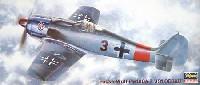 ハセガワ1/72 飛行機 APシリーズフォッケウルフ Fw190A-7 JG1 エーザウ