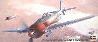 ハセガワ1/72 飛行機 APシリーズフォッケウルフ Fw190A-8/R8 ラムイェーガー