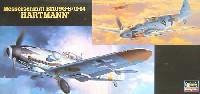 ハセガワ1/72 飛行機 APシリーズメッサーシュミット Bf109G-6/G-14 ハルトマン