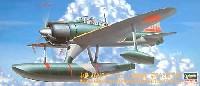 ハセガワ1/72 飛行機 APシリーズ中島 A6M2-N 二式水上戦闘機 第802航空隊
