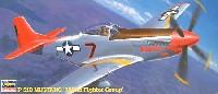ハセガワ1/72 飛行機 APシリーズP-51D ムスタング 第332戦闘航空団
