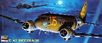 C-47 スカイトレイン
