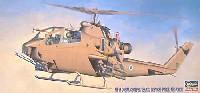 ハセガワ1/72 飛行機 DTシリーズAH-1S コブラチョッパー イスラエル国防軍/航空軍