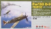 ベゴ1/144 プラスチックモデルキットフォッケウルフ Fw190 D-9 イエローテイル