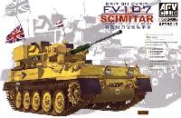 AFV CLUB1/35 AFV シリーズイギリス CVR (T) FV107 シミター