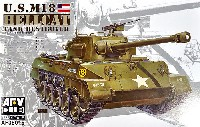 M18 ヘルキャット 駆逐戦車