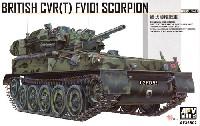 イギリス CVR (T) FV101 スコーピオン