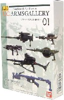 U.C.ARMS GALLERY 01 ジオン軍実弾兵器開発史