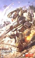 ウェーブ装甲騎兵ボトムズATM-09-STTC スコープドッグ ターボカスタム