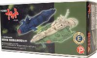 彗星帝国 駆逐艦 & 潜宙艦セット