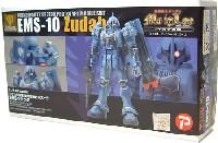 EMS-10 ヅダ