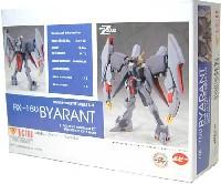 Bクラブ1/144 レジンキャストキットRX-160 バイアラン