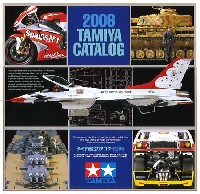 タミヤタミヤ カタログタミヤ総合カタログ 2006年