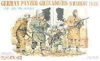ワッフェンSS装甲擲弾兵 ハリコフ 1943