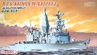 ドラゴン1/700 Modern Sea Power SeriesU.S.S. アーサー W ラドフォード AEMSS 駆逐艦 (DDG-968)
