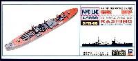 日本海軍 給兵艦 樫野 (かしの) (大和型戦艦の主砲運搬用特殊艦)