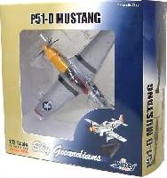 ウイッティ・ウイングス1/72 スカイ ガーディアン シリーズ (レシプロ機)P-51D ムスタング デトロイト・ミス