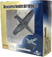 ウイッティ・ウイングス1/72 スカイ ガーディアン シリーズ (レシプロ機)メッサーシュミット Bf109G-6 (ガーランド大尉)